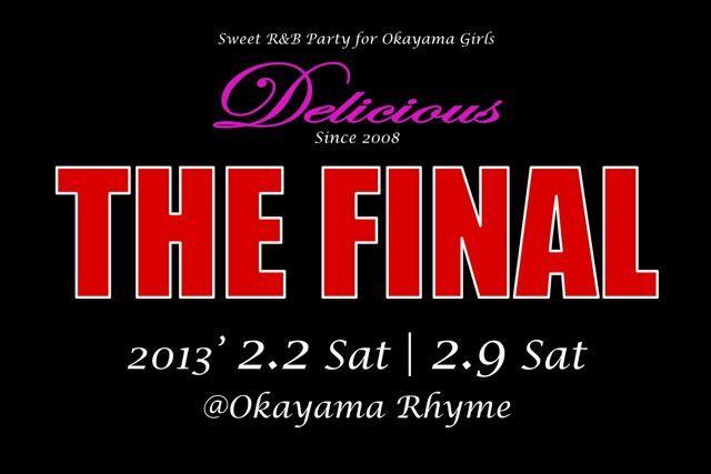 $Delicious Official Blog