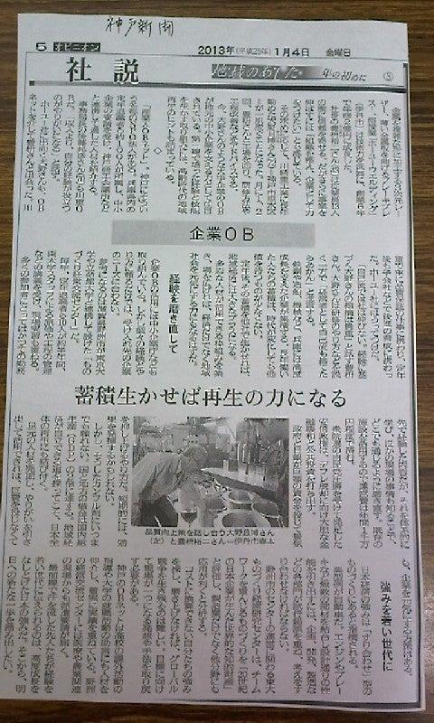 株式会社ホーユーウエルディングのブログ-L04A0660.JPG