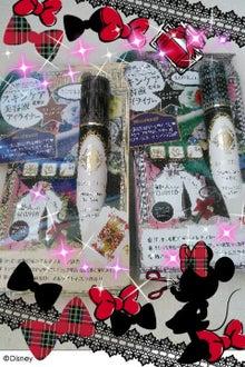 麻衣SmileDiary☆-1359677841668.jpg