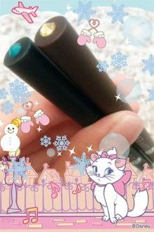 麻衣SmileDiary☆-1359726574616.jpg