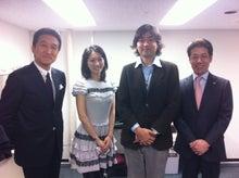 渡邉美樹オフィシャルブログ 夢に日付を! Powered by Ameba
