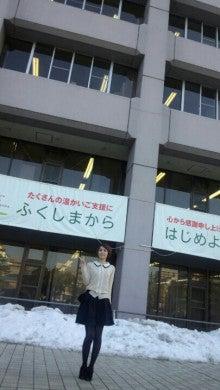 越尾さくら オフィシャルブログ 「∞さくブロ∞」 Powered by Ameba-1359732557011.jpg
