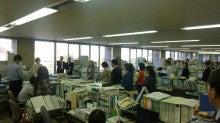 越尾さくら オフィシャルブログ 「∞さくブロ∞」 Powered by Ameba-1359732447101.jpg