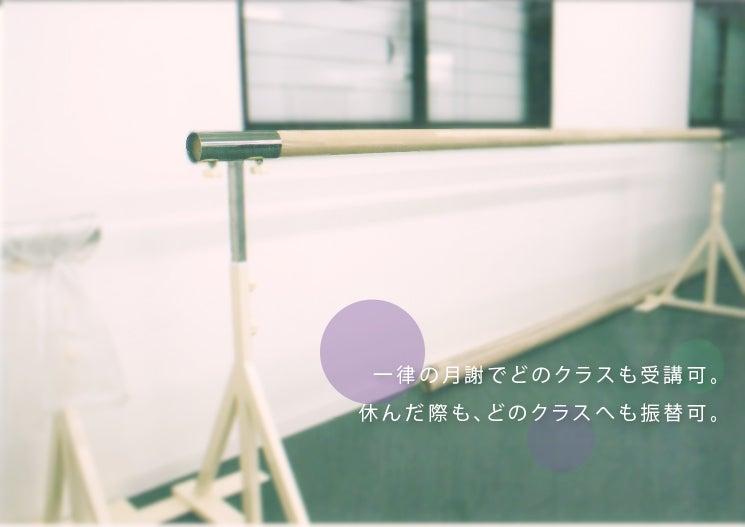 キヨフジダンス&ヨガスタジオ
