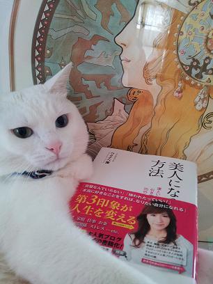 Paris-japon kokoの美しいもので美しくなるブログ^^