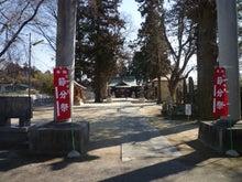内山家具 スタッフブログ-20130202zinnzya