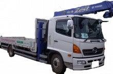 奈良廃車ランド blog