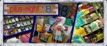 アメカジ子供服 plus-eight+8のブログ-plus-eight