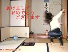 つれづれまるれ-2013年