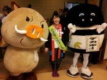 熊谷奈美オフィシャルブログ「奈美の毎日は面白っ」Powered by Ameba-__.jpg