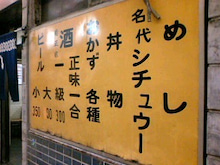 桂米紫のブログ-シチュウー.jpg