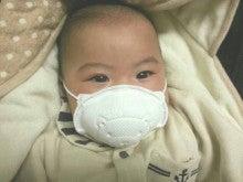 乳児 用 マスク
