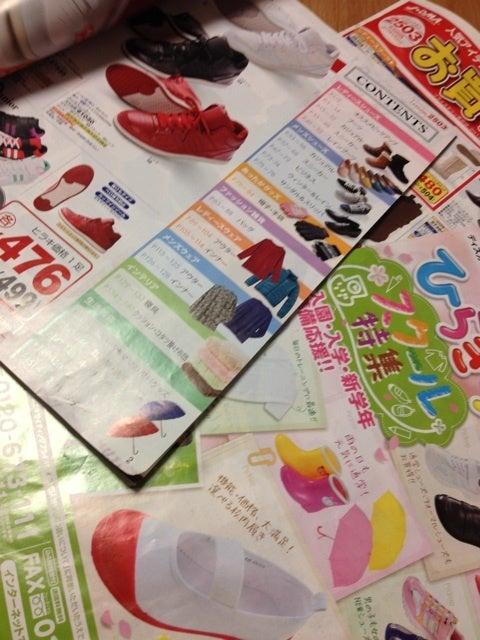 カタログ ヒラキ ヒラキの優待を使用!カタログ通販を無料で楽しめます!
