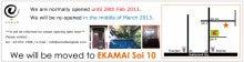 Ower's blog / CORAN boutique spa-ekamai