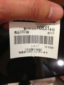 カジノマンのオンカジ奮闘日記!!-2013020203