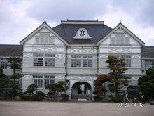 haiko-riderのブログ-遷喬小学校