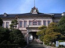 haiko-riderのブログ-津山高校本館