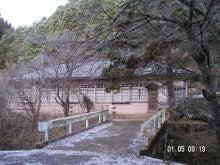 haiko-riderのブログ-和意谷小学校