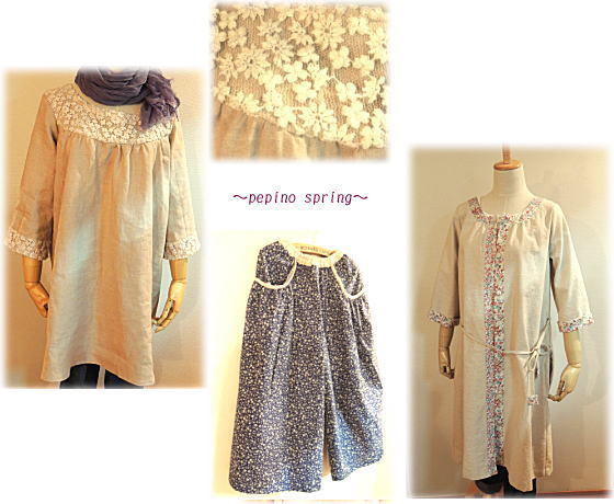 $baby・kids・lady's  wear +komono               * pepino * diary