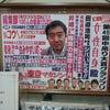 東京レポート4 女性自身2の画像