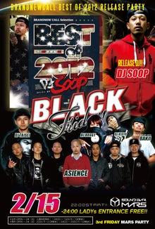 DJ SOOP