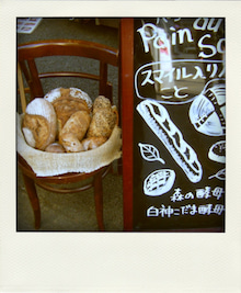 1218BAGEL*Cafe