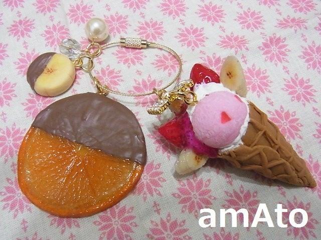 amAto  **sweets deco/fake sweets**