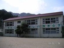 haiko-riderのブログ-別所小学校