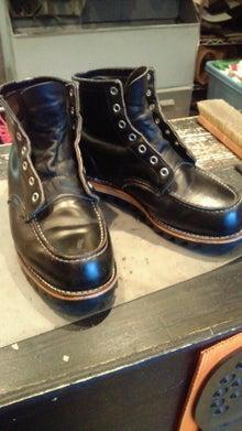 尼崎市南塚口の靴修理店CRADLE(クレイドル)のブログ-2013020116230000.jpg