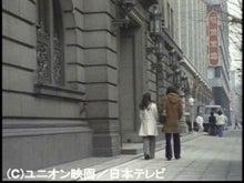 $昔のドラマのロケ地を探そう!-zakyo50-2