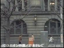 $昔のドラマのロケ地を探そう!-zakyo50-1