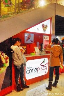 中国大連生活・観光旅行ニュース**-大連 Cone Pizza コーンピザ