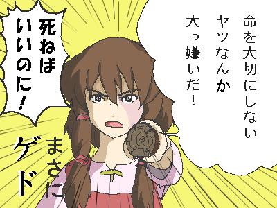 八重 の 桜 漫画 ネタバレ