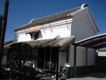 埼玉県熊谷市 建築家一家のダイアリー