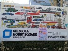 sweetsdeco-rabbit-静岡ホビースクエア