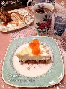 sweetsdeco-rabbit-タミヤ様ワークショッププチお疲れ様会