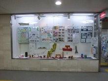 大阪の相続手続、遺言等の法務サポート-ショーウインドー展示