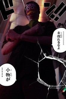 アニソンDJ TM-Footwork