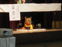 聴導犬レオン&安藤美紀(NPO法人MAMIE代表者)-4
