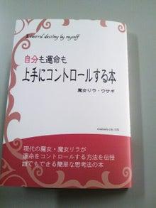 魔女生活  Wind of Spirit35-1359963303999.jpg