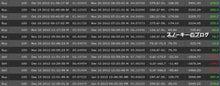 スノーキーのブログ-20130204ThirdBrainFX約定履歴