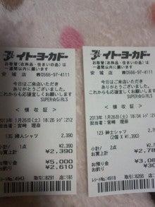 ケイタのブログ-L04A0020.JPG