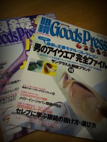 $今絵うるはオフィシャルブログ「うるはし眼鏡」Powered by Ameba-2013-02-04 22.21.09.png2013-02-04 22.21.09.png