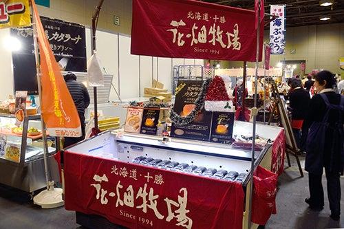 [イベント.JP] フード(グルメ・飲食)イベントの企画・運営・出店募集の事なら、まずは前田進ブログ!!