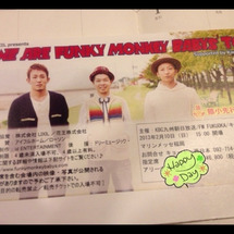 ☆WE ARE FM…