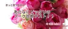 横浜の花屋*ブーケ&ギフト ☆ナチュラルフラワーズ・エムフラット-shindantest