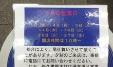 日工堂スタッフのブログ-20130205_154413.jpg