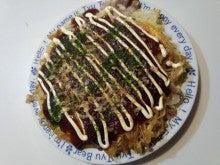 M&T ~どたばた日記☆-okonomi
