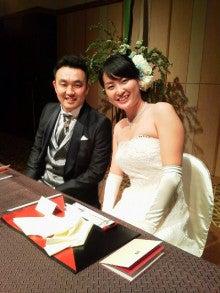 結婚式。 | 中村礼子オフィシャ...