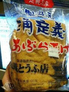 """ Ackee "" のブログ"
